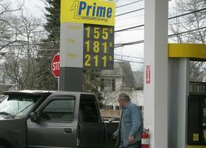 prime_gas022316